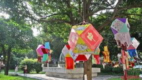 Lanterns hanging in a Park in the morning stock video