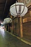 Lanterns in Japan Royalty Free Stock Photo