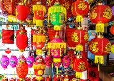 The lanterns Royalty Free Stock Image