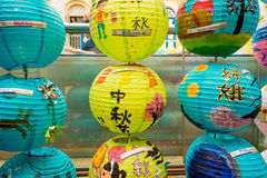 Lanterns at Mid Autumn festival in Garden by The Bay, Singapore. Singapore, Singapore - September 11 2016 : Lanterns at Mid Autumn festival in Garden by The Bay Stock Photography