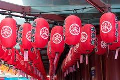 Lanterns at Mid Autumn festival in Singapore. Lanterns at Mid Autumn festival at China Town, Singapore Royalty Free Stock Photo