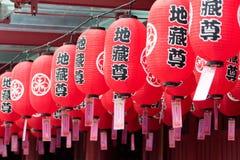 Lanterns at Mid Autumn festival in Singapore. Lanterns at Mid Autumn festival at China Town, Singapore Stock Photos