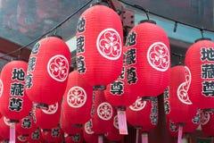 Lanterns at Mid Autumn festival in Singapore. Lanterns at Mid Autumn festival at China Town, Singapore Stock Image