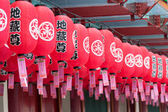 Lanterns at Mid Autumn festival in Singapore. Lanterns at Mid Autumn festival at China Town, Singapore Royalty Free Stock Photos