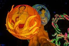 Lanterns at Mid Autumn festival in Singapore. Lanterns at Mid Autumn festival in Garden by The Bay, Singapore Royalty Free Stock Photos