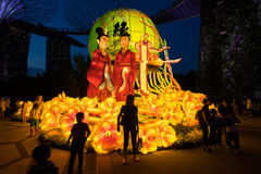 Lanterns at Mid Autumn festival in Singapore. Singapore, Singapore - September 11 2016 : Lanterns at Mid Autumn festival in Garden by The Bay, Singapore Stock Photography