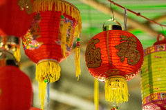 Lanterns in the mid-autumn festival in Vietnamese shop Stock Photography