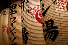 Lanterns at Night. Japanese lanterns lit from within Royalty Free Stock Photography