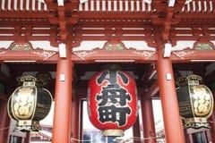 Lanterns at Sensoji Asakusa Temple Stock Photo