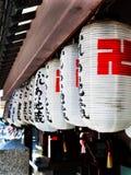 Lanterns with swastikas, Osaka, Japan Stock Photography