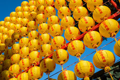 Lanterns in Taipei Royalty Free Stock Photo