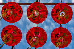 Lanterns at the Thian Hock Keng Temple in Singapore - 2. Lanterns at the Thian Hock Keng Temple in Singapore stock photos