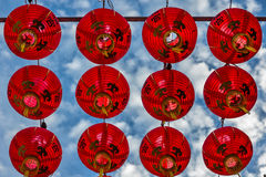 Lanterns at the Thian Hock Keng Temple in Singapore - 3. Lanterns at the Thian Hock Keng Temple in Singapore stock images