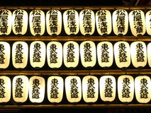 Lanterns in tokyo Stock Images