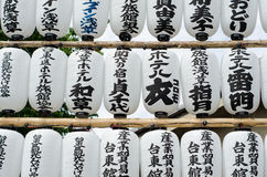 Lanterns in Tokyo Stock Photo