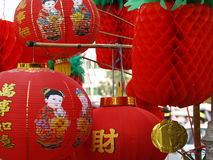 Lanterns in the wind. Chinese lanters on display Royalty Free Stock Image