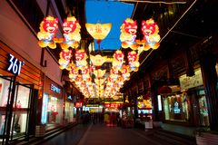 Lanterns at the Yuyuan Garden in Shanghai, Year of the horse. Stock Photos