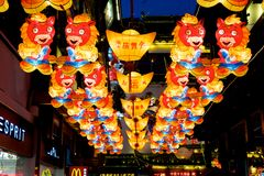 Lanterns at the Yuyuan Garden in Shanghai, Year of the horse. Stock Photo