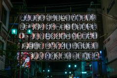 Lanters à proche près du temple de Senso-JI Image stock