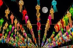 Lanters cinesi in Tailandia Immagini Stock Libere da Diritti