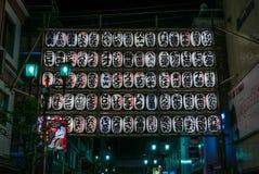Lanters an nah nahe Senso-jitempel Stockbild