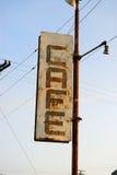 lantlig cafe Arkivbilder