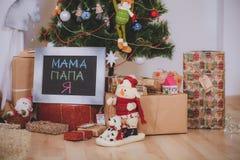 Lantlig stil för julleksakgåvor Royaltyfria Foton