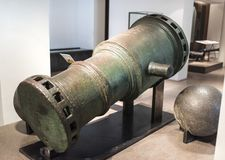 Lany metalu działo Muzeum Orsay Zdjęcie Royalty Free