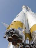 Lanzadera de espacio rusa. Imagen de archivo