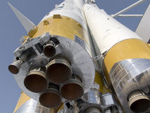 Lanzadera de espacio rusa. Fotos de archivo libres de regalías