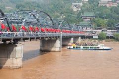 LANZHOU, CHINA - OCT 2 2014: Sun Yat-Sen Bridge (Zhongshan Qiao). A Famous First Bridge Across The Yellow River In Royalty Free Stock Images