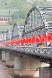 LANZHOU, CHINA - OCT 2 2014: Sun Yat-Sen Bridge (Zhongshan Qiao). A famous First Bridge across the Yellow River in Lanzhou, Gansu, China Stock Photo
