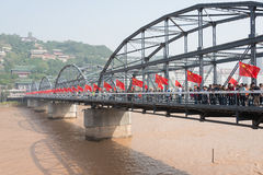 LANZHOU, CHINA - OCT 2 2014: Sun Yat-Sen Bridge (Zhongshan Qiao) Royalty Free Stock Photography