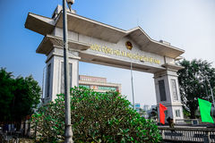 LAO CAI, VIETNAM: China - Vietnam International borders in Lao Cai, Vietnam Royalty Free Stock Image