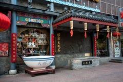 Lao ella salón de té Foto de archivo libre de regalías