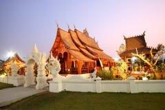 Lao Garden Stock Photo