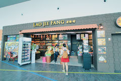 Lao jie fang shop in Kuala Lumpur International Airport Stock Photos