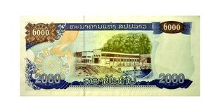 Lao kip Royalty Free Stock Images