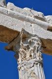 Laodicea Photographie stock libre de droits