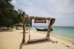 Laoliang海岛,酸值Laoliang,董里府,泰国 库存照片