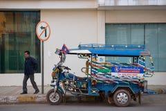 laos Imagens de Stock