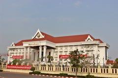 laos Fotografia Stock