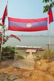Laos border at the Golden Triangle Stock Image