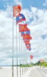 Laos Flag Royalty Free Stock Images