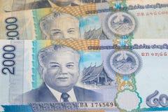 Laos money background Royalty Free Stock Photography