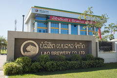 LAOS VIENTIANE BREWERY BEER LAO Royalty Free Stock Image