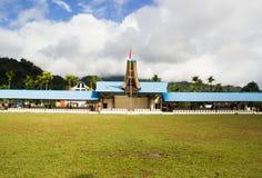 Lapangan Bakti image stock