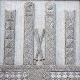 Lapidarian Totem Lizenzfreie Stockfotos