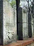 Lapidarium Immagini Stock