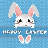 Lapin drôle, baner Joyeuses Pâques sur le fond bleu illustration libre de droits